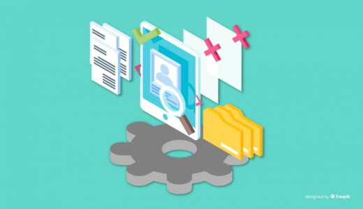 【採用担当者必見】採用管理の効率化を図るならツールの導入がおすすめ!