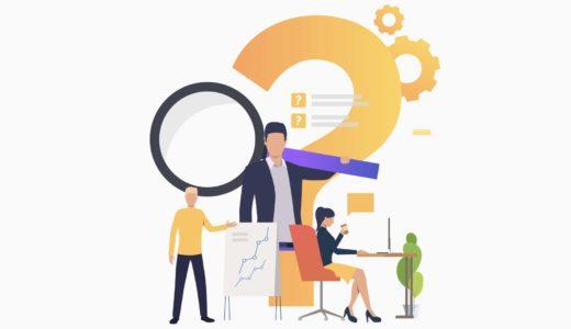 人事担当者必見!新卒採用を効率化させる「KPI」の設定方法
