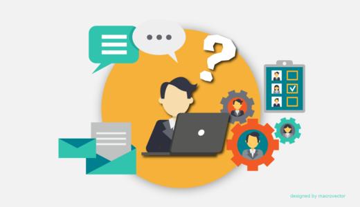 新卒採用において応募者からの問い合わせメール管理する方法とは?