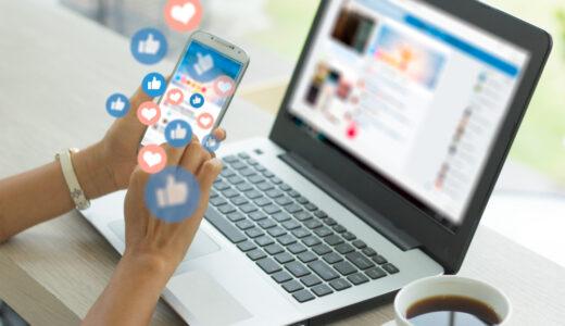 SNSが採用ツールとなる、ソーシャルリクルーティングとは?